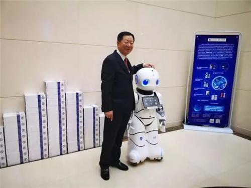 公共法律服务机器人
