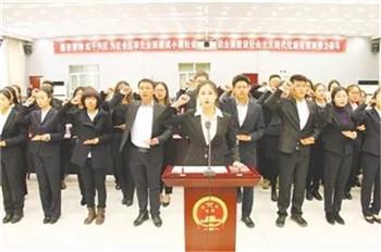 兴庆区新入职公务员举行宪法宣誓活动