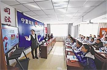 兴庆区开放日活动